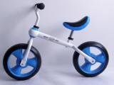 Detské odrážadlo modré Sedco Training Bike