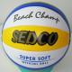 BEACH volejbalová lopta SEDCO SOFT 3623