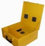 Kufor pre invertory OMICRON žltý