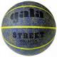 Lopta basket GALA STREET 7071R vel. 7