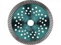 Diamantový kotúè 115mm turbo Fast Cut PROFI