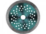 Diamantový kotúè 230mm turbo Fast Cut PROFI