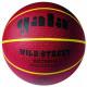 Lopta basket GALA WILD STREET BB7081R vel. 7