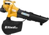 RIWALL RPBV 31 vysávaè / fúkaè lístia benzínový