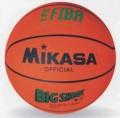 Lopta basket MIKASA 1150 oranžová vel. 7
